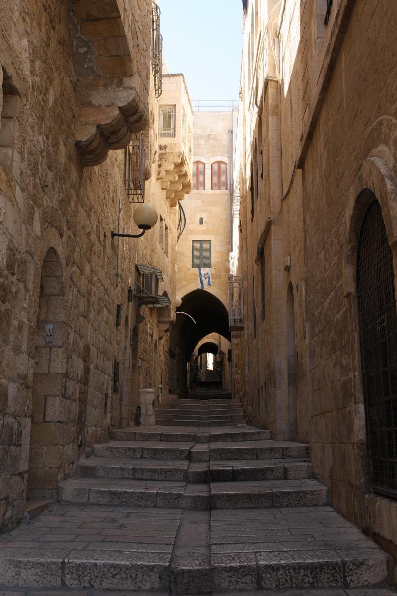 ירושלים - חזית ברוחב של כביש