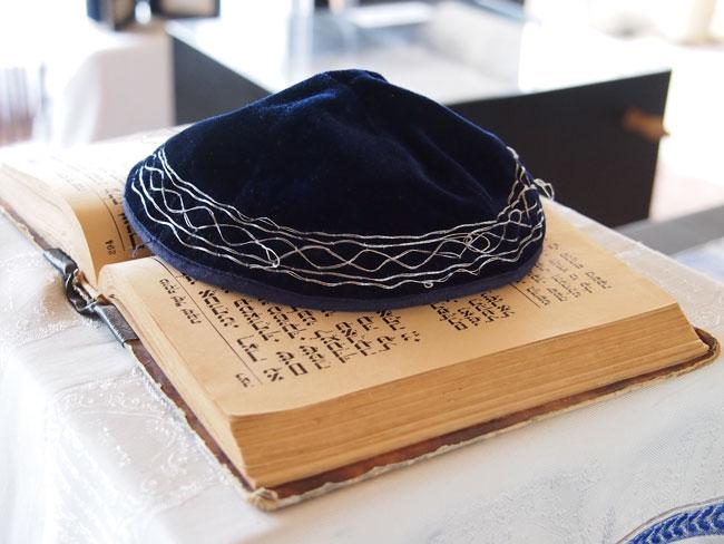 """תנ""""ך ויהדות"""